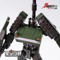 YueXing XingbianZhanshen Brawl (Bruticus Combiner) Transformers