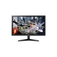 """LG Monitor 24"""" UltraGear 24GL600F-B"""