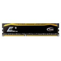 TEAMGROUP Elite Plus 2GB 1333 CL.9