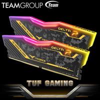TEAM T-FORCE DELTA TUF GAMING RGB 32GB(2x16GB) DDR4 3200 CL16