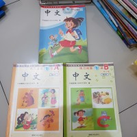 Buku Mandarin Zhong Wen Kelas 1
