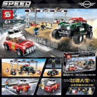 SY 6762 Speed Campions Cars Minifigure Lego City SY6762 Racing car