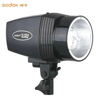 Lampu Studio Godox K180A Mini Master Lighting K-180
