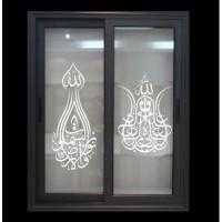 Stiker Kaligrafi Stiker Jendela Pintu Kaca Dinding Masjid Mushollah D1