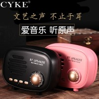 Harga creative retro wireless bluetooth speaker mini multi function | antitipu.com
