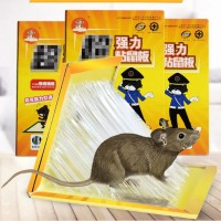 lem tikus strong sticky mouse board hpl002