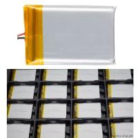 Baterai - battery Gps Tracker 1000mAh