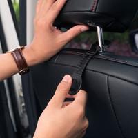 ORICO ASR2 Car Seat Headrest Hook