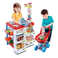 Kado Mainan Anak Kasir Kasiran Minimarket Lengkap Seperti asli MURAH