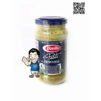 Barilla Sauce Pesti Alla Genovese- Saus Pasta Basil Minyak Zaitun 190g
