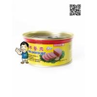 Gulong Pork Luncheon Meat Canned- Ma Ling Daging Babi Kaleng 190g