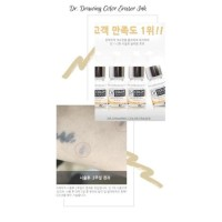 Dr Drawing Color Eraser For Eyebrow / Eyeliner Penghapus Tinta Sulam