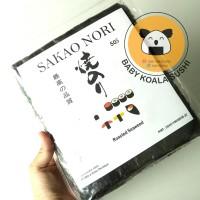 NORI SUSHI HALAL MUI 50 Lembar   SAKAO Yakinori Sushi