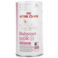 HOT SALE Royal Canin Babycat Milk (Susu untuk Anak Kucing) per