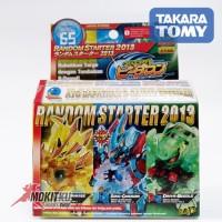 Takara Tomy B-Daman CB 65 Random Starter 2013
