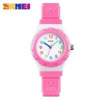 SKMEI Kids Jam Tangan Sporty Anak - 1483 Pink