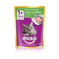 [Buy 2 Get 1] Whiskas Pouch 85gr Makanan Kucing rasa Tuna & White Fish