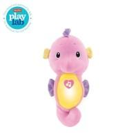 Fisher Price Soothe & Glow Seahorse Boneka Permainan Anak
