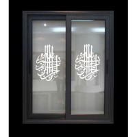 Stiker Cutting Kaligrafi Stiker Kaca Dinding Pintu Masjid R61