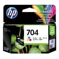 Tinta HP 704 Colour Ink Cartridge - For 2010, 2060 / Color Original