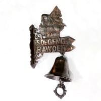 Bel Pintu Lonceng - Soegeng Rawoeh Semar