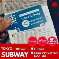 Tokyo Metro Pass 48 Hours