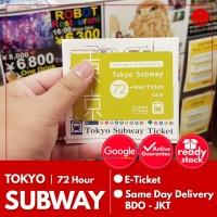 Tokyo Metro Pass 72 Hours