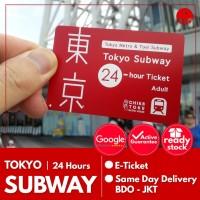 Tokyo Metro Pass 24 Hours