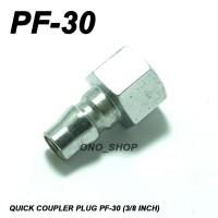 Quick Coupler Plug PF-30