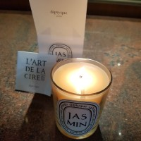 Dyptique Scented Candle - JASMIN