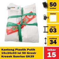Kantong Plastik Putih 15x34x03 isi 50 Grosir Kresek Sunrise GK39