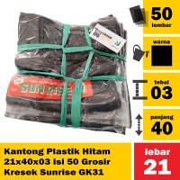 Kantong Plastik Hitam 21x40x03 isi 50 Grosir Kresek Sunrise GK31