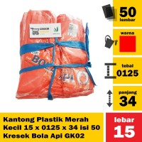 Kantong Plastik Merah Kecil 15 x 0125 x 34 isi 50 Kresek Bola Api GK02