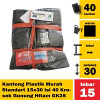 Kantong Plastik Murah Standart 15 x 30 isi 40 Kresek Gunung Hitam GK25