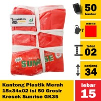 Kantong Plastik Merah 15x34x02 isi 50 Grosir Kresek Sunrise GK35