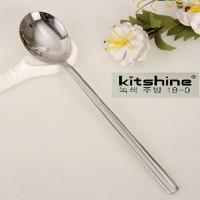 sendok korea kitshine ori (2pcs)