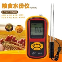 Digital Grain Moisture Benetech Gm-640 Alat Ukur Kelembaban bijibijian