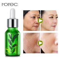 ROREC Green Tea Seed Hydrating Serum Skin Care Whitening Nourish Treat