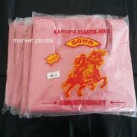 Kantong pink/kantong warna/kantong plastik/GOWA 28 MERAH (KILOAN)