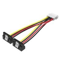 Vention KDC Kabel Power 4 Pin to 2 SATA Power 15 Pin Harddisk HDD SSD