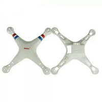 Harga syma body cover drone syma x8 x8c x8w x8g x8hc x8hw | antitipu.com