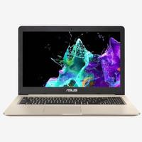 ASUS A507MA INTEL N4000 4GB 1TB 15.6INCH WINDOWS10 ORI FINGERPRINT NEW