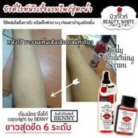 Vampire infection whitening serum 30ml - Serum Vampire 30ml Handbody