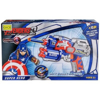 Mainan Anak Soft Bullet Blaster Captain America - SB 217