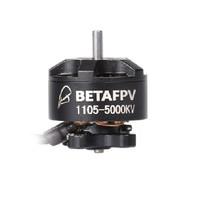 BetaFPV 1105 5000KV Brushless Motors (1pc)