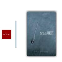 Buku: Solilokui