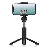 VIVAN ST-B01 Bluetooth Tripod Selfie Stick