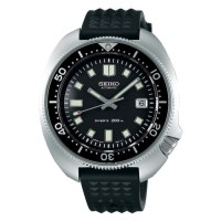 Seiko Prospex SLA033J1 1970 Divers Re-Creation Limited 2500 pcs SLA033