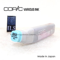 Copic Various Ink / Copic Refill B52 ( CVI )