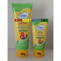 Cussons Baby Moscare Natural Skin Proctection Lotion